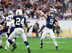 Penn State Football: McSorley A Legit Heisman Canidate, But Will Have To Be His Best To Get To New York
